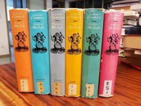 History of My Life: Twelve Volumes in Six Books