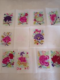 剪纸小册子彩色牡丹花,满68包邮。