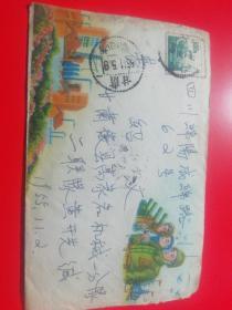 800元邮票实寄封一个,实物拍照,品相如图,请仔细看好后再下单,不退货,不退款,敬请谅解。