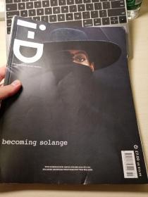 I-D magazine  2019  春季刊