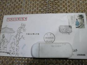 宋词特种邮票纪念封