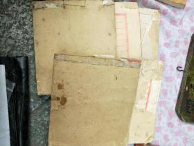 故纸,清代空白册5本。比较厚,平均1厘米。