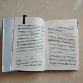 白话二十五史精选(第六卷)