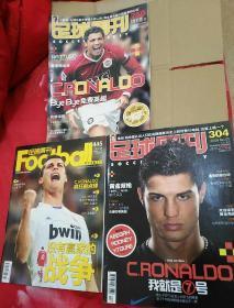 足球周刊 2008年