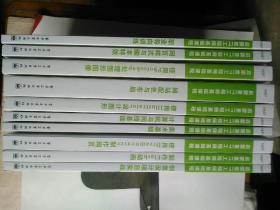 启蒙星IT工程师基础课程 1-10卷全