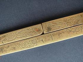 民国精美文房器:铜规尺/镇尺/镇纸一件