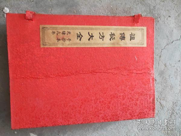 4��涓�濂���浣�浠峰�轰�璁�浠凤���娆㈡��绱с��锛�锛�����.������