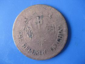 中华铜币:双枚