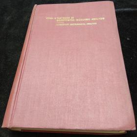 英文原版。沃格氏无机定量分析教程(附基本仪器分析)第四版