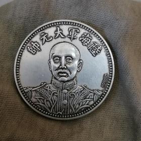 传世美品 民国十五年 北洋军阀张作霖像 海陆军大元帅 银元 重26.8克左右