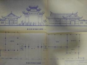 存在或者消失的南京景点建筑;高淳老街牌枋