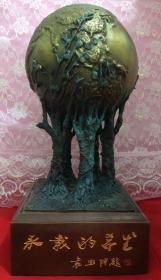 袁熙坤 雕塑 承载的希望