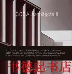 现货 新加坡SCDA Architects II  SCDA建筑作品集(1.2)亚洲风格