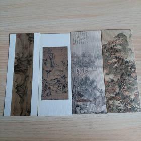 精美书签4枚(古代绘画)