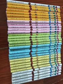 蜡笔小新(全1——32册)