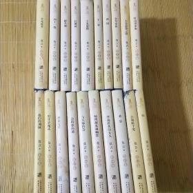 莫言文集(全20册合售)中国首位诺贝尔文学奖得主莫言力作。。丰乳肥臀、蛙、红高粱家族、红树林、食草家族等