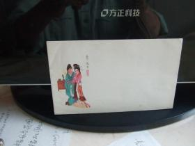 老信封:莺莺与张生