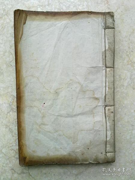 手抄本                                                                                        祭文书