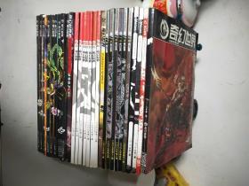 飞奇幻世界【28本合售】(2006年第2期)(2007年1.2.3.4.7.8.9.10.12.增刊)(2008年2.3.6.7.8.10.12.增刊)(2009年1.4.6.9.11.12)(2010年3.6)(2011年6)