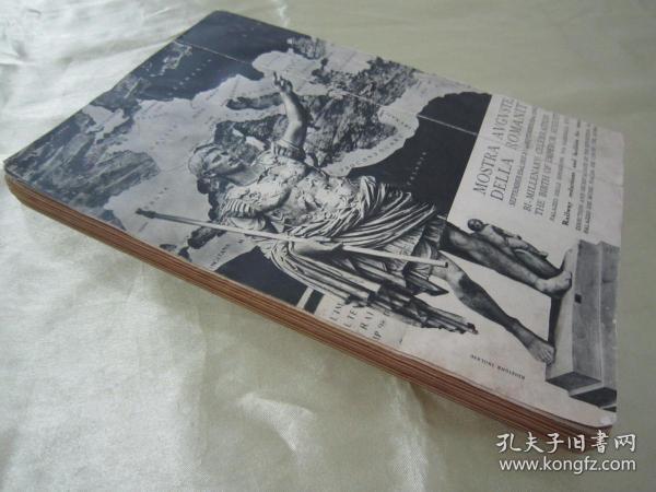 稀见民国初版一印精品外交学著作《外交学概论》,廖德珍 编著,32开平装一册全。 上海大东书局 民国十九年(1930)七月,初版一印刊行。版本罕见,品如图!