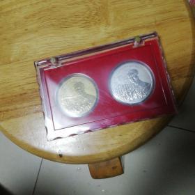 纪念中国工农红军长征胜利八十周年纪念币(金币.银币)两枚