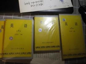 许国璋英语磁带一套(全九盒)