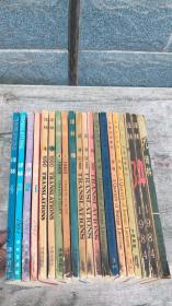 译林 外国文学季刊:1982年第3期,1984年第3、4期,1986年第4期,1987年第1、2、3、4期,1988年第1、3、4期,1989年第1、2、4期,1990年第3、4期,1991年第1、2、3、4期(20本合售)