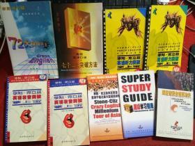疯狂英语,李阳时尚疯狂英语成功之路,6个磁带,9本书,有卡片