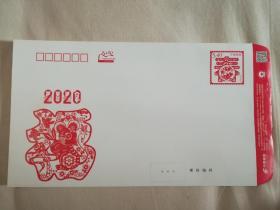 (保真)新版20205.4元幸运封5.4元邮资封(纸厚无地址邮编)