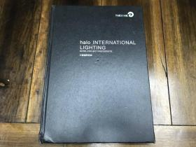 halo INTERNATIONAL LIGHHTING (光环国际灯饰)