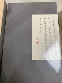 周作人译文全集 第7卷