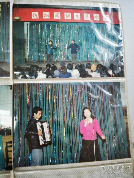 1991伉俪同乐文艺比赛老照片7种