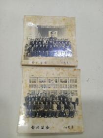 集体照2张合售(背景广州火车站)