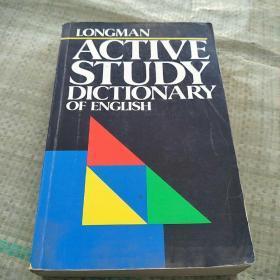 ACTIVE STUDY DICTIONARY OF ENGLISH(英语活动词典)有少量勾画