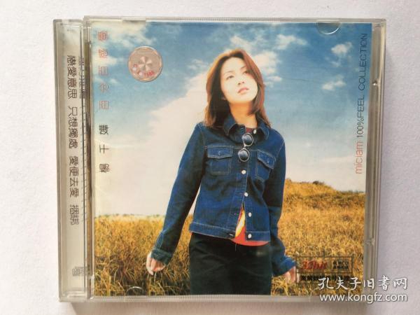 音乐光盘CD:杨千嬅  百分百感觉