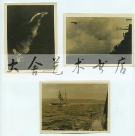 民国日本侵华时期日本海军老照片三张
