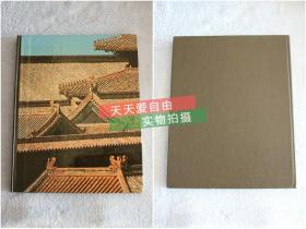 1978年 英文版《北京,伟大之城》,建国早期60-70年代北京影像, 寻找我们那失落的记忆