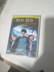 哈利波特与阿兹卡班的囚徒DVD(未拆封)