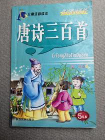 安徒生童话精选:影响中国孩子的100个经典童话
