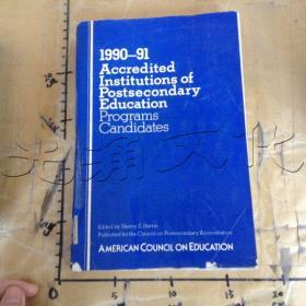 Accredited Institutions of Postsecondary Education 1990-91