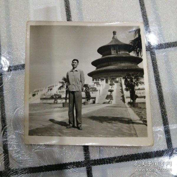男青年北京留影(有文革横幅)