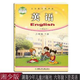 英语六年级下册