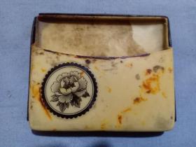 (箱19)民国满洲国时期 料仿牙工艺 烟盒,缺盖,9.5*7.8*1.4cm