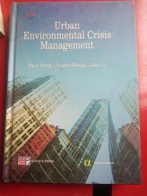 Urban Environmental Crisis Management 城市环境危机管理(英文版)