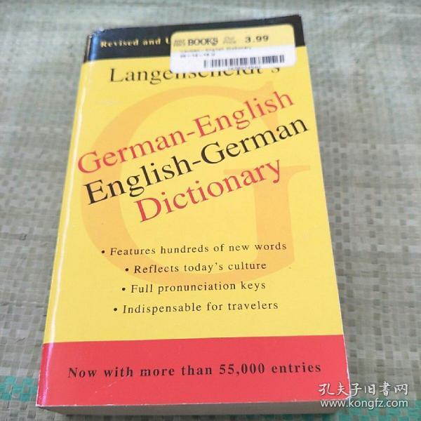 German-English English-German Dictionary(德英英德词典)平装没勾画