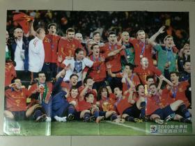 足球俱乐部海报(2010年8A)2010年世界杯冠军西班牙队  九品 2开