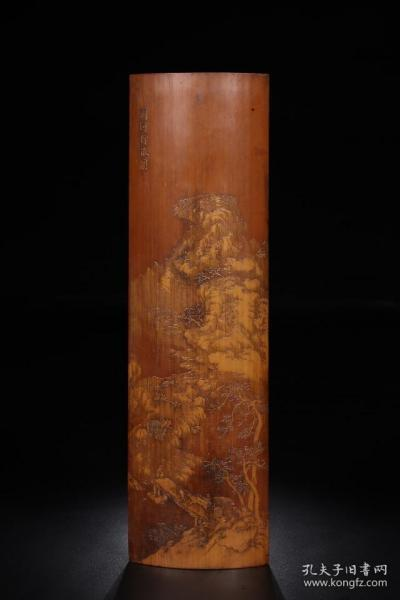 清代:竹雕行旅图臂搁