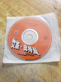 艾斯·奥特曼:山椒鱼的诅咒+贝劳克恩的复仇 VCD(1张光盘)(上海音像)(裸盘)(略有划痕,播放流畅)