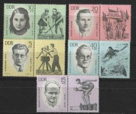德国邮票 东德 1963年 集中营遇难反法西斯战士 运动员 雕刻版  5全新