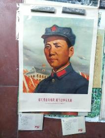 雄关漫道真如铁  而今迈步从头越      毛主席的革命路线胜利万组画之七  四开油画